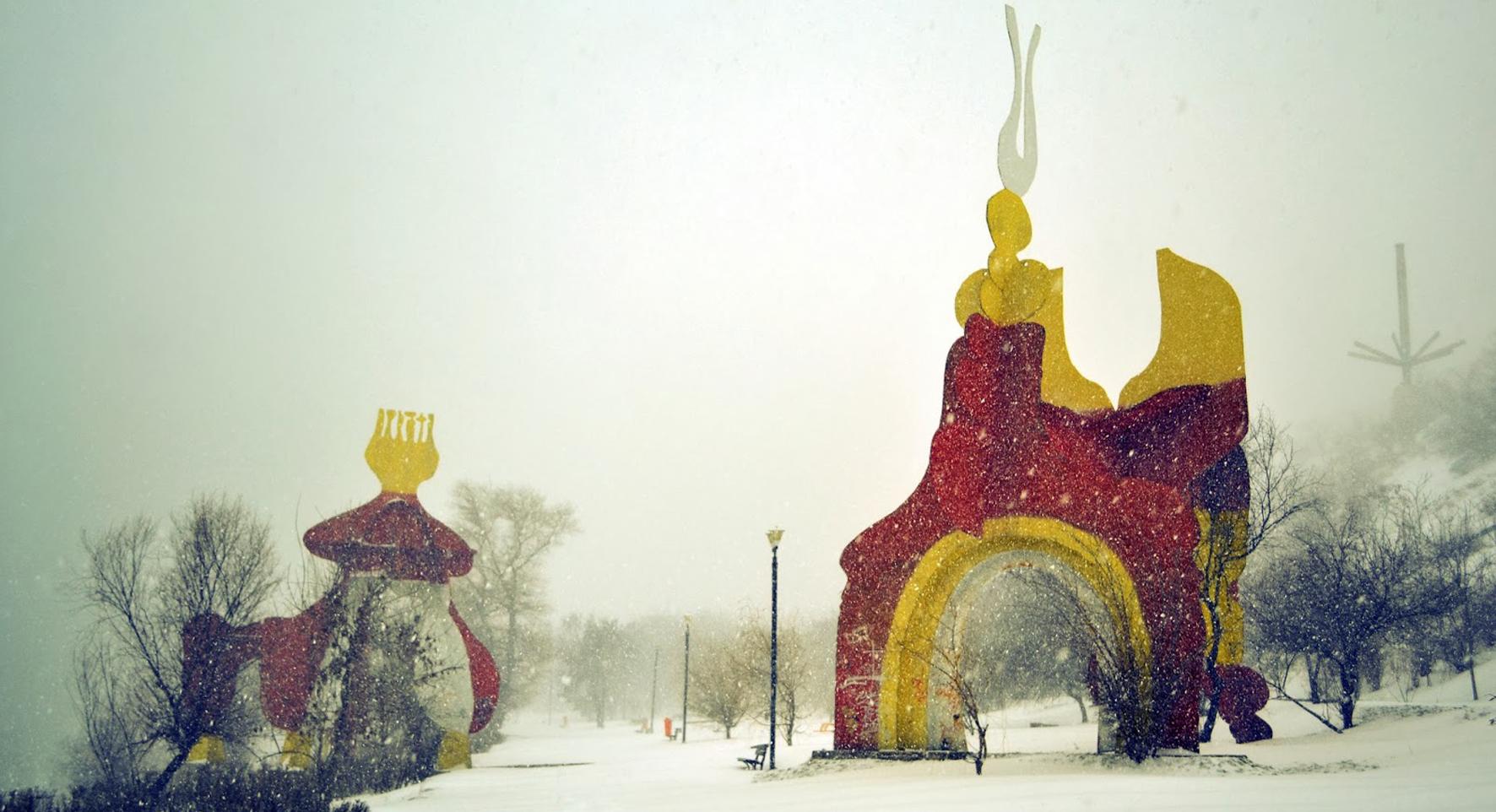 Iubesc iarna… very muci